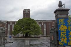 京大の正門