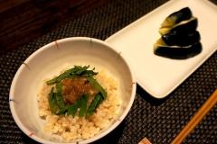 紫月特製梅肉と大葉