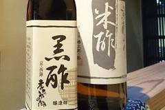 米酢と黒酢をセットで購入