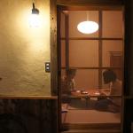 離れの間にご到着  Guests who just arrived at Hanare room.