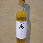 中国からのおみやげBeautiful bottle of liquor from China