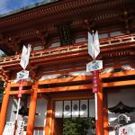 | 今宮神社 | Imamiya Shrine