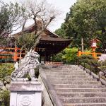 | 建勲神社 | Kenkun Shrine