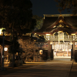 | 北野天満宮 | Kitano Tenman-gu