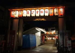 夜明け前のえびす神社