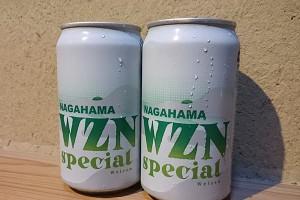 長浜浪漫ビールのWZNスペシャル