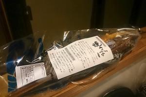 益田商店のおいし〜い焼き鯖