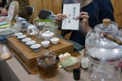 中国茶のお手前