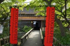 祇園新橋伝統的建造物