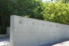 地中美術館の入り口