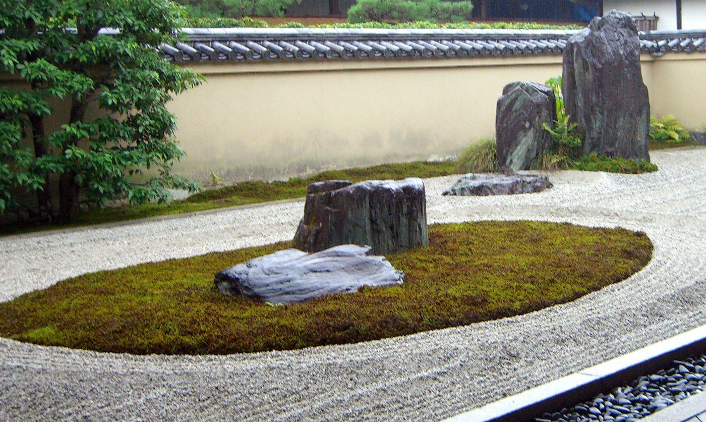 大徳寺の龍源院 紫月から徒歩5分 Daitokuji Temple