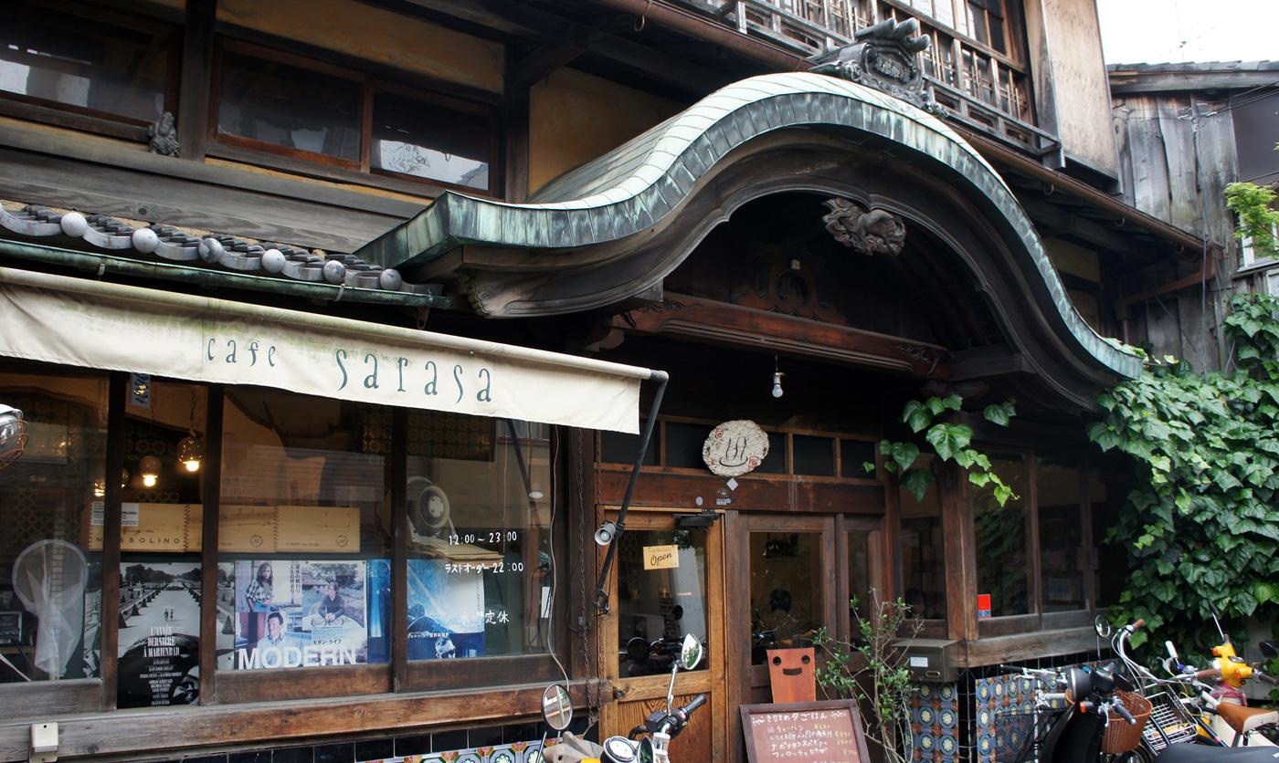 西陣さらさ 紫月から徒歩3分 Cafe Sarasa
