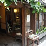 | 藤森寮 |Fujimori-ryoいつも何か楽しいものが発見できる場所 >> 藤森寮