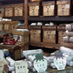 | 荒木一丘園 |Araki Ikyuen昔ながらの店内に所狭しとお茶が並んでお茶の美術館のよう >> 荒木一丘園