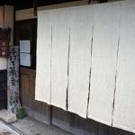 | かね井 | Kaneiおそばと町家をじっくり楽しめるお店 >> かね井