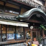 | 西陣さらさ | Cafe Sarasa元お風呂やさんの店内で、ほっこりおいしいカフェ >> 西陣さらさ