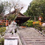 | 建勲神社 | Kenkun Shrine