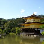   金閣寺   Kinkaku-ji Temple