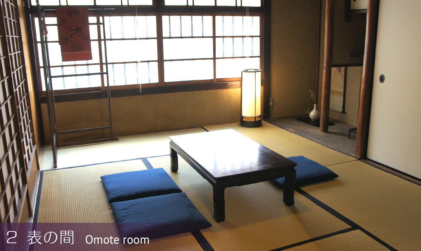 2. 表の間(共有のお風呂とトイレ) Omote Room